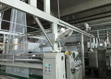 China Mosquito - Net Hot Air Stenter Machine , Textile Finishing Machine Without Tension supplier